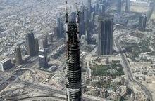 EC Harris on megatall: why height is heading East